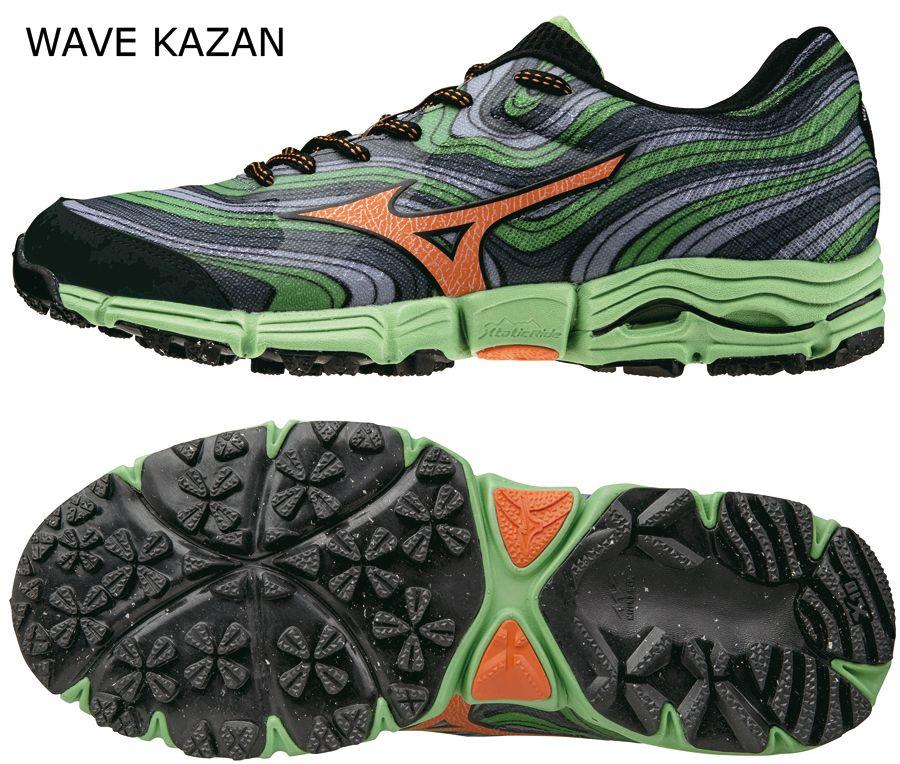 Wave Kazan: Veloz como el viento, silencioso como el bosque, fiero como el fuego y firme como la montaña