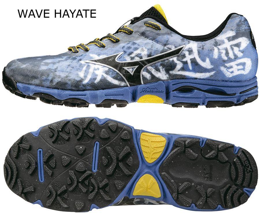 Wave Hayate: rápido como el viento y ligero como el aire