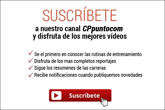 Suscribe canal youtube CPpuntocom y se el primero en conocer los videos que te ayudan a entrenar