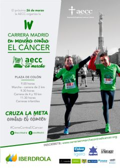 Cartel de la Carrera AECC En Marcha Contra el Cáncer de Madrid 2017