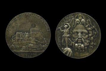 medalla atenas 1896