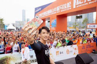 En China, el running está de verdaderoauge