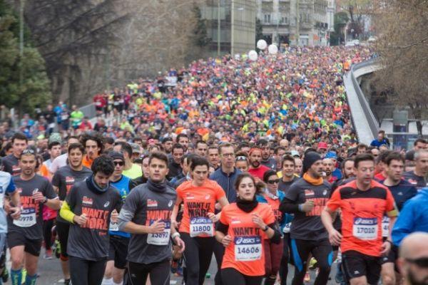 El reglamento de una carrera recoge lo más importante que debe saber un corredor
