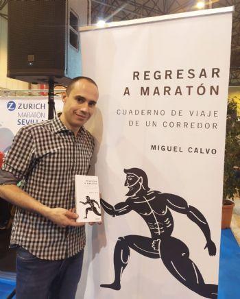 Miguel Calvo, autor de Regresar a Maratón